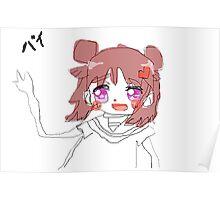 """「バイ」 """"Bye"""" Anime Girl Poster"""