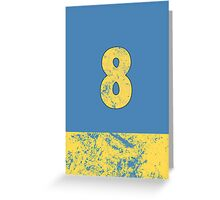 Vault 8 - Light Blue Greeting Card