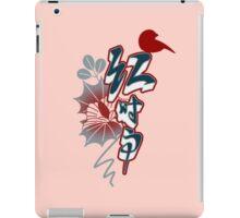 Dramatical Murder Beni-Shigure iPad Case/Skin
