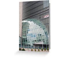 NHK Osaka Headquarters Greeting Card