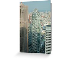 Shinjuku Office Buildings Greeting Card