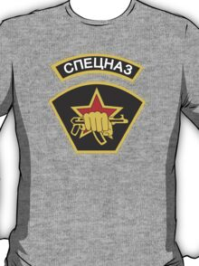 Russian Spetsnaz Patch - Collector Military Elite Special Forces Edition T-Shirt