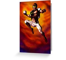 Aero Ball eXtreme  Greeting Card