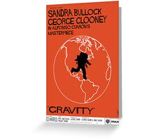 Gravity/Vertigo Poster Mash-up Greeting Card
