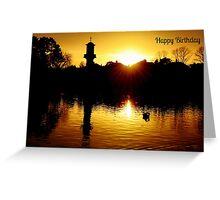 Roath Park Birthday Card Greeting Card