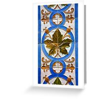 Handmade Tile of Portugal Greeting Card
