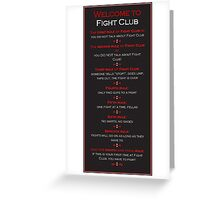 Fight Club - Welcome to Fight Club Greeting Card
