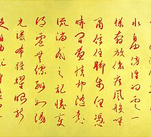 Where dragons dare to soar - Chinese calligraphy by Ponte Ryuurui