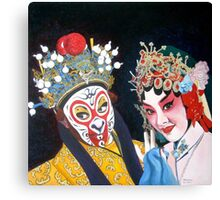 Beijing Opera Characters 1 Canvas Print