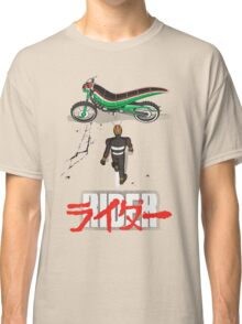 RIDE Classic T-Shirt