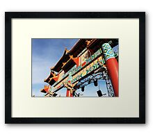 epcot - vii - china pavilion Framed Print