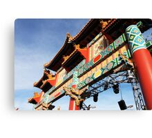 epcot - vii - china pavilion Canvas Print