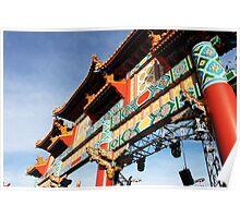 epcot - vii - china pavilion Poster