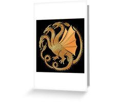 House Kaiju Greeting Card