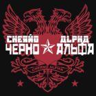 Cherno Alpha by CarloJ1956