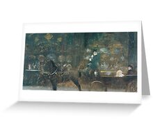 Carriage Ride (Passeggiata in carrozza) Greeting Card