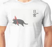 Nichijou Sakamoto and Logo Unisex T-Shirt