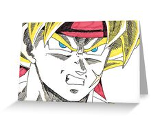 Bardock Will Eat You! Greeting Card