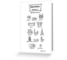 Hannibal - Season 1: Bloodless Edition Greeting Card