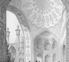 The Vestibule of the Main Entrance of the Medrese-i-Shah-Hussein, Isfahan by Bridgeman Art Library