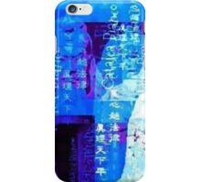 Asian King Hologram iPhone Case/Skin