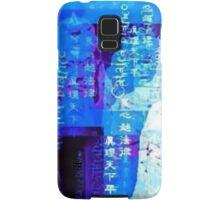 Asian King Hologram Samsung Galaxy Case/Skin