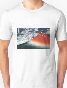 Sacred Mountain T-Shirt
