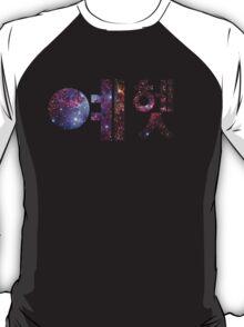 Yehet in hangul-nebula T-Shirt