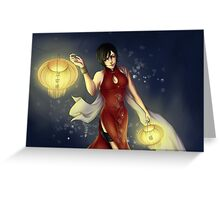 Ada Wong Greeting Card