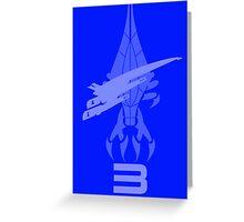 Mass Effect 3 Greeting Card