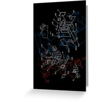 Arcade Rhapsody 2nd Greeting Card