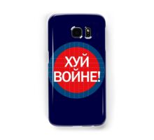 Fuck War /In Cyrillic alphabet Samsung Galaxy Case/Skin