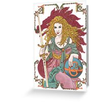 Sword of Gaia's Globe Greeting Card
