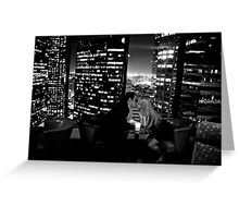 Skyline Kiss  Greeting Card