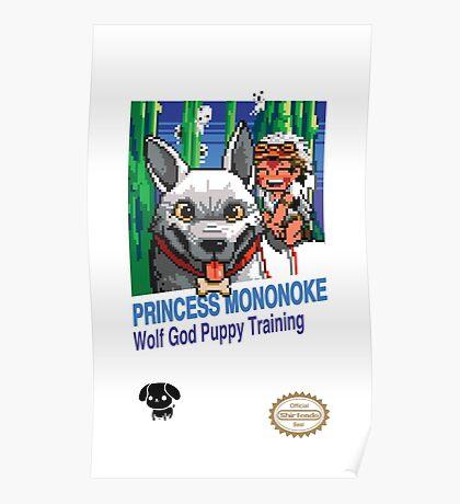 Princess Mononoke 8 Bit Style Poster
