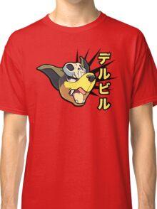 Roar! Classic T-Shirt