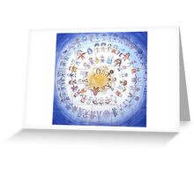 "Puzzle painting ""Round dance"" Greeting Card"