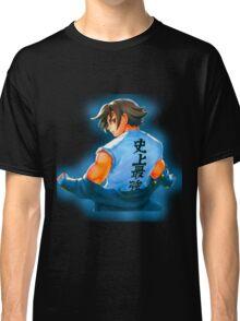 History's Strongest Disciple Kenechi! Classic T-Shirt