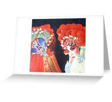 Beijing  Opera Characters 3 Greeting Card