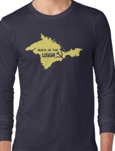 Crimea River - Yellow Long Sleeve T-Shirt