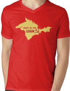 Crimea River - Yellow Mens V-Neck T-Shirt