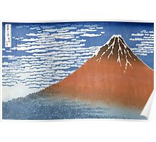 Fuji, Mountains in clear Weather Poster