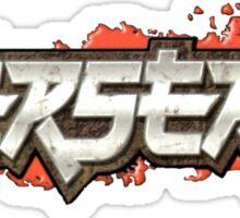 Berserk Logo Full Size Sticker