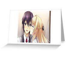 Kissing Anime/Manga Greeting Card