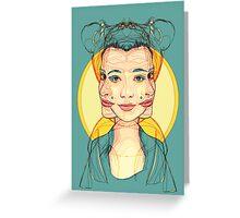 Self-conscious Greeting Card