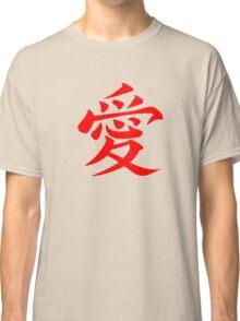 Gaara Love Symbol Classic T-Shirt