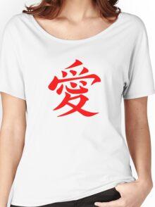 Gaara Love Symbol Women's Relaxed Fit T-Shirt
