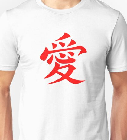 Gaara Love Symbol Unisex T-Shirt