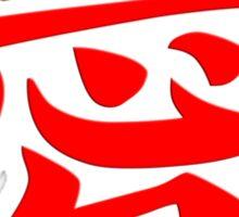 Gaara Love Symbol Sticker