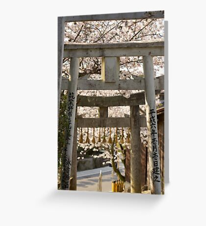 cherry blossom and torii (another view) Greeting Card